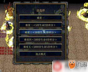...兽争霸3 龙皇武神新手怎么开局 新手开局玩法攻略