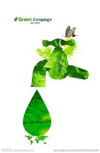 绿色环保素材图片