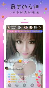 ...间app下载 苹果版V1.1.4 PC6苹果网