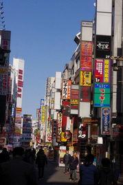 ...天堂 东京 第328张 旅游相册 21品味旅游网 -被人遗忘的购物天堂 东京
