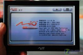 java迭代器遍历map-7英寸屏幕无论是观看还是操作都非常方便,这款送测样机采用2008年...