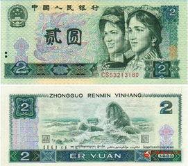 一元纸币硬币化有什么好处