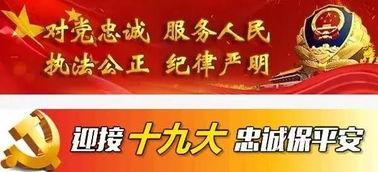 高炮局的故事-...吴勋国同志先进事迹报告会