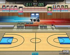 如何消除篮球选拔赛的紧张感