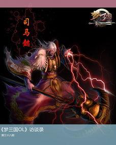 乃死皇司马懿,死亡是唯一解脱的... 死皇陛下无时无刻不为您的冥界打...