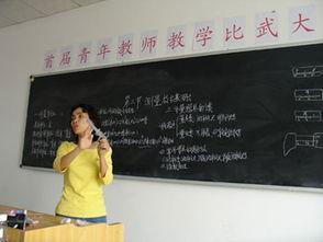 教师总体工资略高于公务员 7成绩效工资已兑现