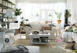...海报编编就带领各位报友们欣赏一下宜家 (Ikea) 2012年家居系列...