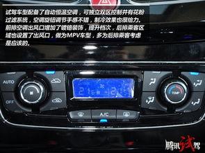 腾讯汽车试驾江淮新和悦RS-江淮汽车 和悦RS