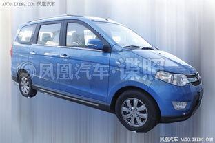 或下半年上市 五菱宏光S自动挡车型谍照