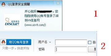 ...QQ提示已登陆网站,但网站右上角还是空白 显示未登陆状态 其实已...