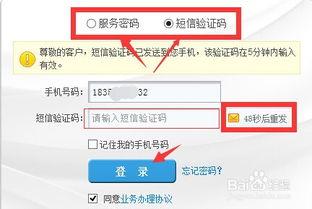 ...M卡PIN输错被锁定的解锁方法和及PUK码的查询