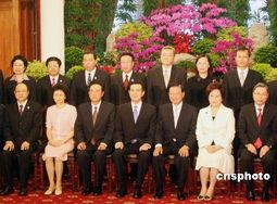 酒店四天在线观看-...,马英九在台北宾馆会见了海协会会长陈云林及协商代表团主要成员...