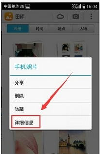 华为荣耀5A相机照片保存位置和截屏图片保存路径 华为荣耀5A怎么设...