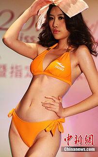 20日,由香港亚洲电视举办的选美赛事