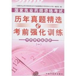 ...ub txt pdf doc 第1532页