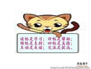 谨防中国向官僚资本主义国家转变