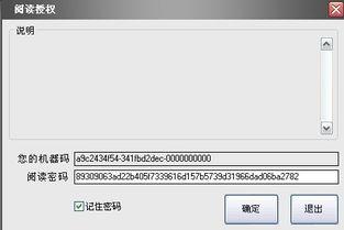 将DOC文件转换成PDF文件并加密