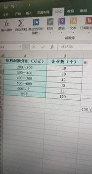Excel怎么计算标准差