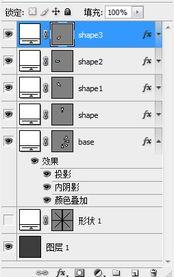 中7步变形后的圆角矩形用快捷键,Control + Alt + Shift + T,使其形式...