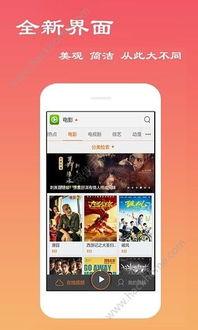 环球播放器下载 环球播放器app官方下载 环球播放器手机版下载
