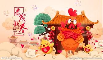 手绘2017恭贺新春宣传海报图片