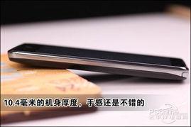 1.5G双核720P屏 LG LU6200仅售2680元
