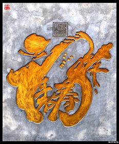 寻找老北京的记忆 风雨千年火神庙