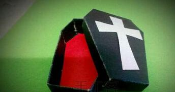 儿童折纸大全 图解 万圣节棺材创意礼盒