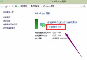 删除Windows10(X)企业版自带输入法