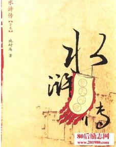 雪的古诗名句-《水浒传》的开篇词   词曰:   试看书林隐处,几多俊逸儒流.虚名薄...