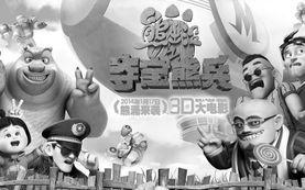 免弗在线观看3d动漫av成人免弗在线视看-中国动画电影正在经历一个拐点