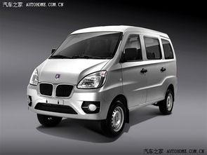 负责微型车 华晨鑫源重庆汽车公司成立