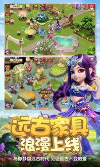 梦幻西游手游qq版下载 梦幻西游手游腾讯版 安卓版v1.112.0