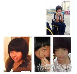福州4名初中女生游泉州失踪 有线索请与警方联系