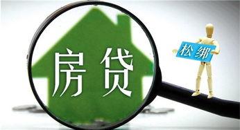深圳房贷利率再降 平安银行报出8.2折