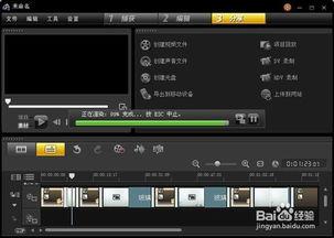 QQ影音能倒放视频吗