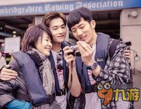 此前媒体爆料,第三季嘉宾阵容:井柏然、陈柏霖、张若昀、杨v宁、...