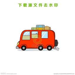 卡通面包车矢量图图片