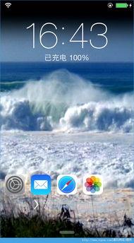 ...vWallpaper2 v0.2.0 14 deb格式版 清风手机软件网