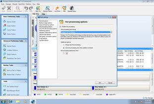 添加Dropbox和Google Drive到Office保存位置