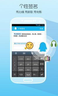 手机qq2015轻聊版下载 qq轻聊版2015旧版本下载v3.0.1 安卓老版本