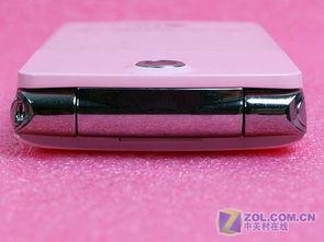 LG KF900手机使用说明书:[12]