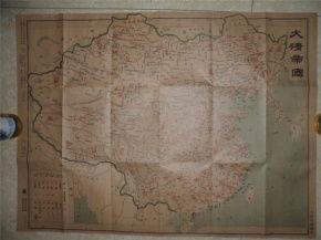 帝国基地在清朝-...31年版地图【大清帝国总图】--商务印书馆--老图新印-最新上架 博浪...
