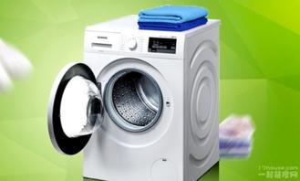 西门子洗衣机新款推荐及问题详解