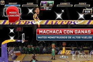 NBA Jam游戏截图-细数那些经典好玩的篮球游戏