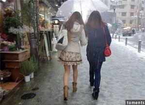 种情况下,日本姑娘光腿穿短裙、... 并无大碍.   习惯的力量   古代的...