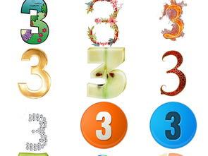 数字3免抠png透明素材1图片下载png素材 效果素材