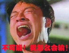 """吃丈母娘的大肥b小说-有奖竞猜 谁能在万蝠古窟拿到黑心老人留下的终极法宝?   A.""""青云门..."""
