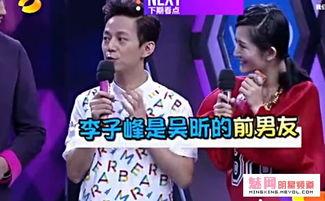 杜海涛女友杜海涛的女朋友微博