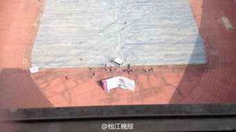 韩女团演出场地崩塌 观众坠入地下空间致16人死亡